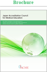 Japan Accreditation Council for Medical Education